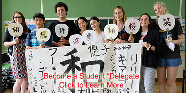 Become a Student Delegate