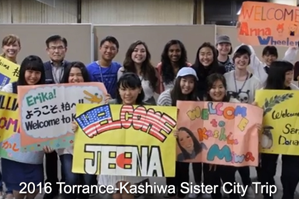 2016 Torrance-Kashiwa Exchange