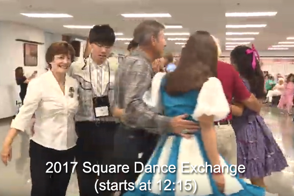 2017 Square Dance Exchange